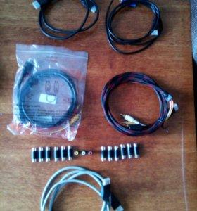 Разные кабеля