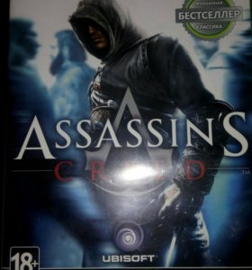 Assassin's Creed [Classics]. Xbox 360