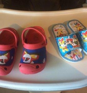 Детская обувь 24-25 р