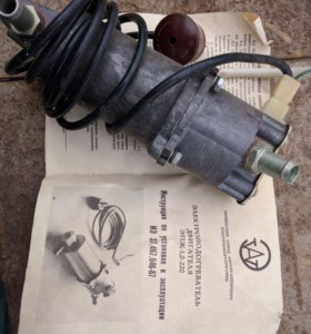 Электроподогреватель двигателя