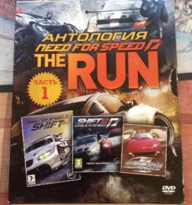 Продам NEED For Speed антологию