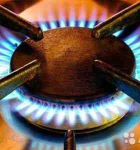 Запчасти для газовых плит(Горелки,краны,крышки)