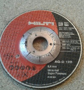 диски для болгарки (УШМ) 125 мм