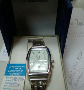 Продам серебряные часы Platinor