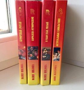 Женские романы-детективы (4 книги)