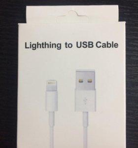 USB кабель для iPhone 5, 6, 7