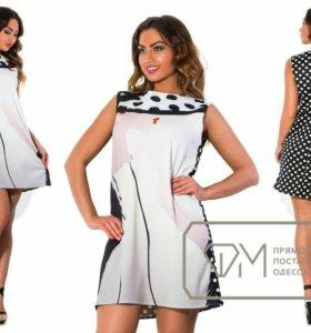 Платье новое 54 р