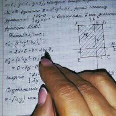 Математика и информатика репетитор