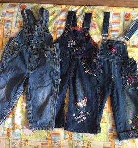 Джинсы,шорты,кофты,футболки.