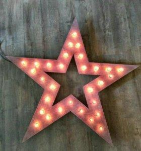 Звезда с лампочками