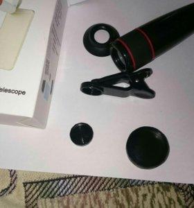 Телескоп для телефонов