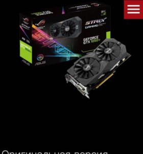 Видеокарта asus GeForce GTX 1050 Ti strix