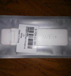 Mi WiFi Amplifier 2