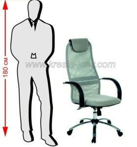 Кресло эргономичное ВК8 хром
