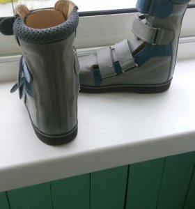Ортопедичечкая обувь.
