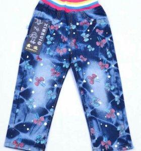 Новые джинсы р. 86