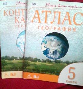 Атлас и карты 5 класс новые