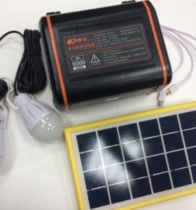 Портативный комплект солнечной батареи