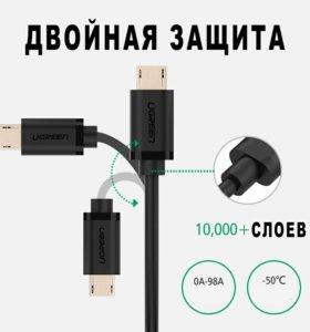 USB кабели, Android