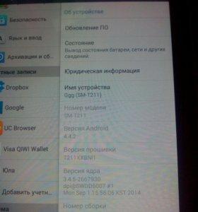 Планшет SAMSUNG TAB 3 обмен