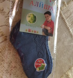 Новые носки 9-18 мес