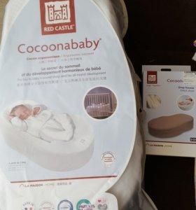 Кокон для грудничка Cocoonababy