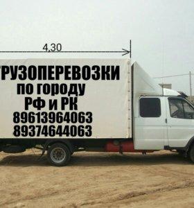 Грузоперевозки, переезды, доставка грузов