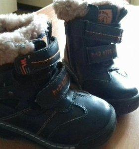 Ботинки зима 23 раз