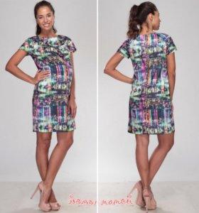 Платье для беременных Mom to be б/у