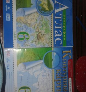 Атлас и контурная карта география 6 класс