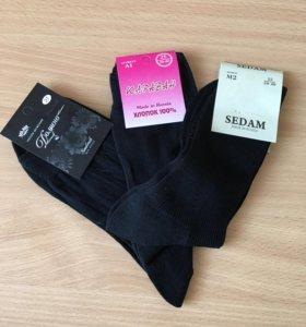 Мужские носки.