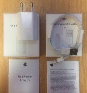 Зарядное устройство iPhone 5,6