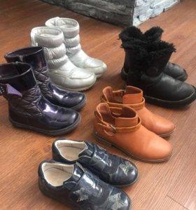 Обувь Zara Ecco