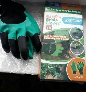 Перчатки для работы в саду и огороде.