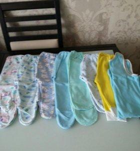 Детские вещи(кофточки,распошонки,ползунки)