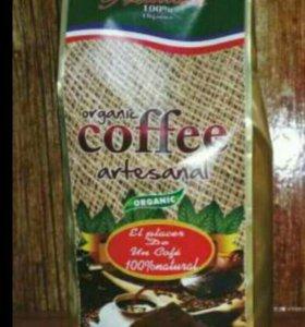 Органический молотый кофе