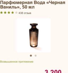ТВ Черная ваниль