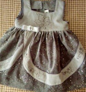 Нарядное новое платье
