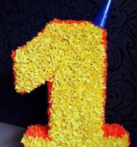 Цифра один(единица) на день рождения