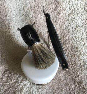 Бритвенный набор (опасная бритва, помазок, мыло)