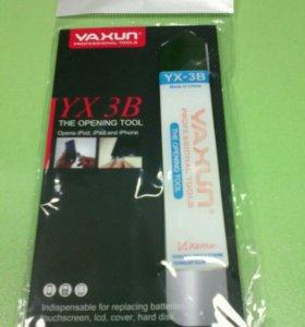 Инструмент для открывания корпусов YA XUN YX-3B