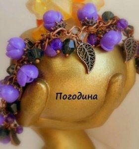 Свадебные украшения. Браслет в медном цвете