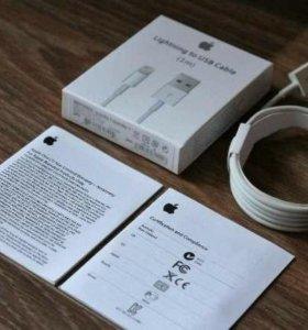 Зарядный кабель для айфона 5.5s, 5c, se, 6.6s