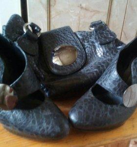 Сумка и туфли