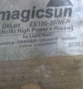 Лампы для солярия MagicSan Delux 23/180-200W-R