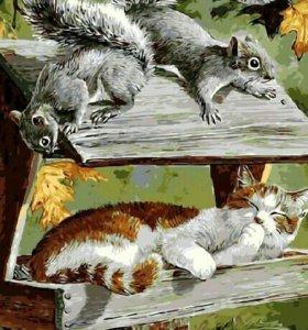 Картина по номерам- кот и белки
