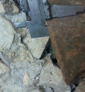 Металл листовой 4.5мм и 6.5мм