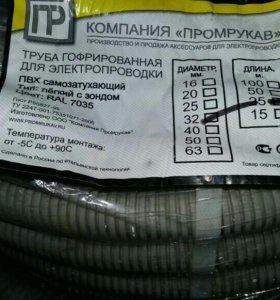 Труба гофр.32мм ПВХ бухта 50м