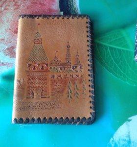 Обложка д/ паспорта нат. Кожа