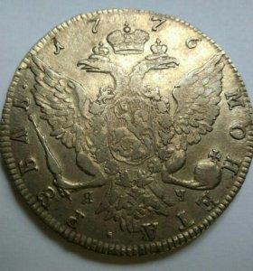 1 рубль 1776, Екатерина 2 (СЕРЕБРО, 100% ОРИГИНАЛ)